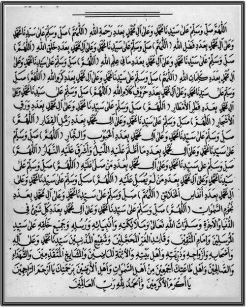 1000 shalawat